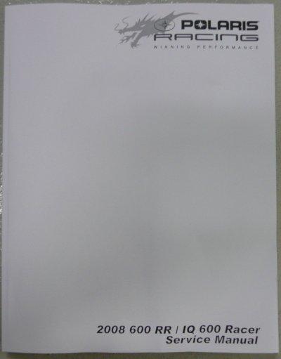 polaris iqr and rr service manuals rh jspowersports com polaris iqr 600 owners manual polaris iq 600r service manual